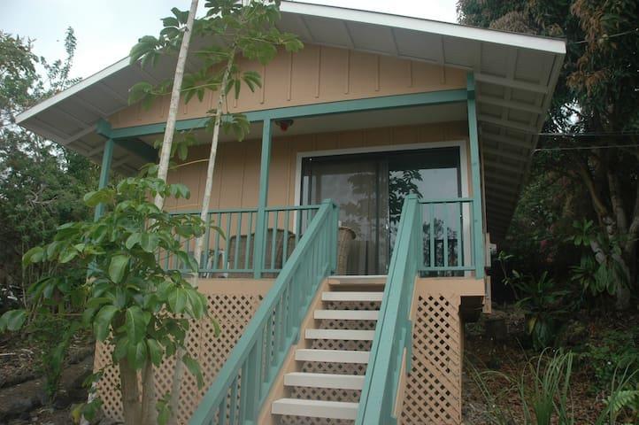 Aaahhh Paradise - Hōlualoa - House