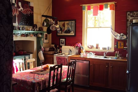 Quirky 1870's Haberdashery shop  - Milton - House