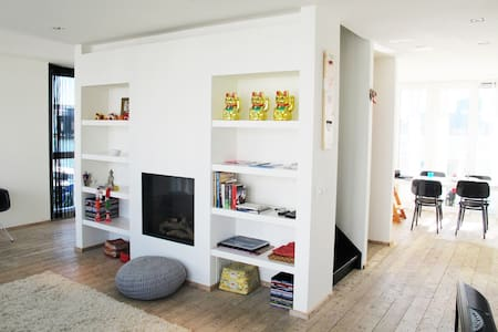 Floating family villa + parking - Amsterdam