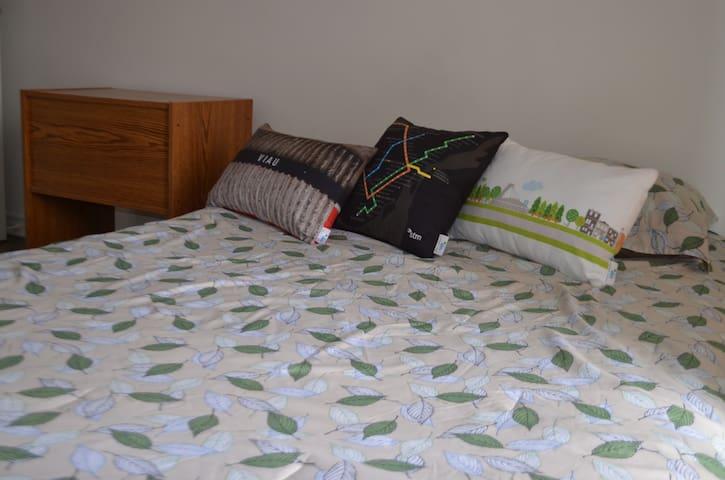 Magnifique chambre décorée Montréal