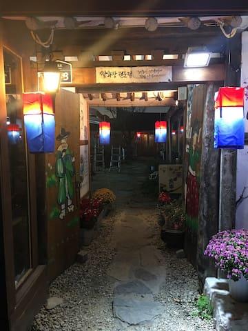 Jeonju G&J Hanok Village Stay No.2 - Wansan-gu, Jeonju-si - Villa