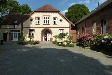 Pension Landhaus Wattmuschel - Jade - Bed & Breakfast