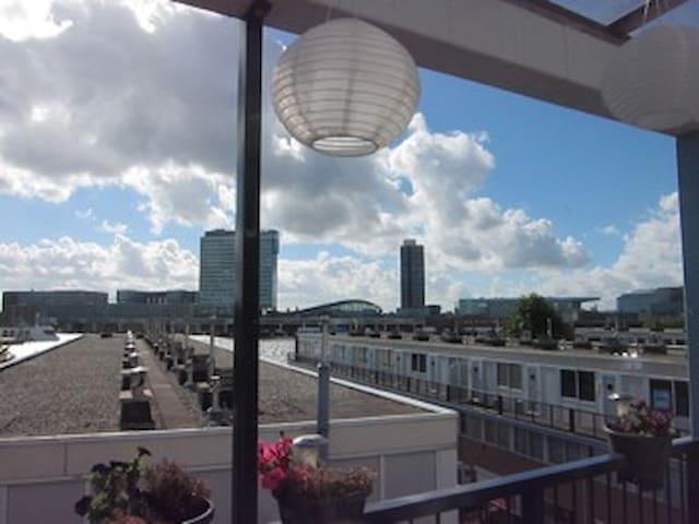 Great place near Amsterdam center - Amsterdam - Flat