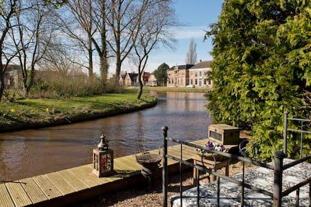 Plexat, maar 30 min. van Groningen - Zuidbroek - Bed & Breakfast