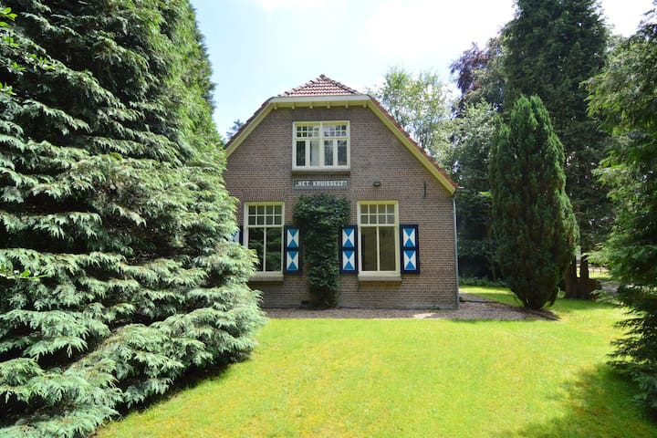 Cozy Holiday Home in Zelhem with Forest Near