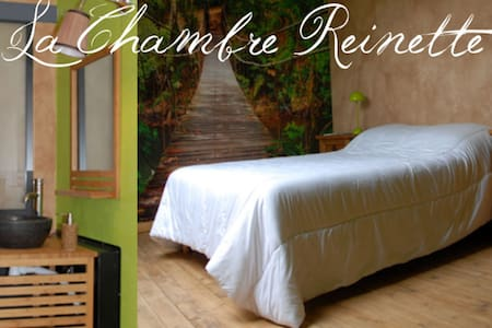 Chambre Reinette - Suzanne