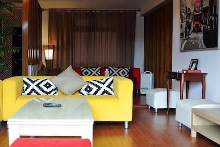 私人空間/像家一樣溫馨,適合喜歡寧靜的你 - Apartment