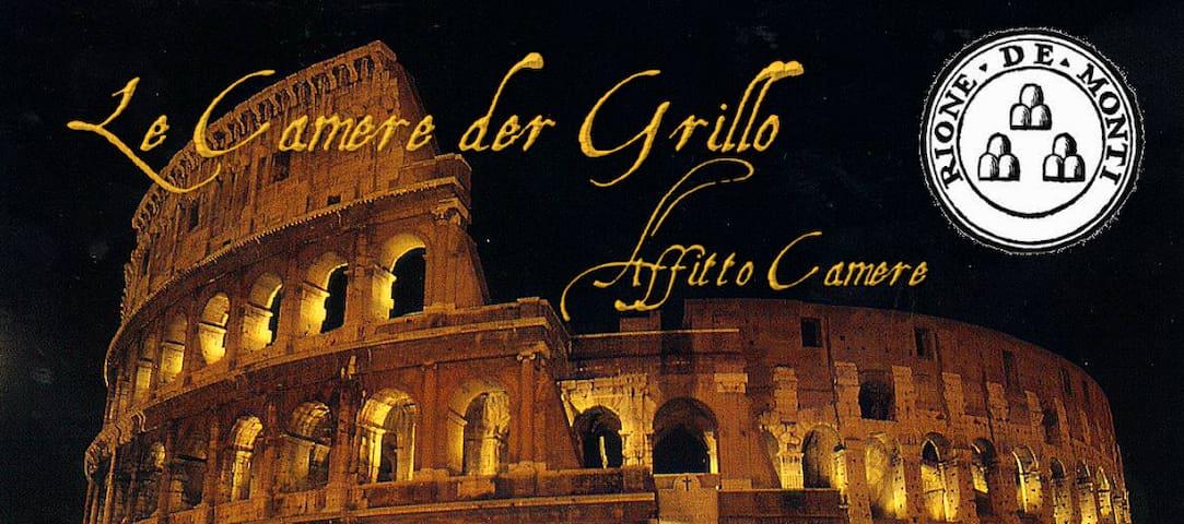 monolocale entrata indipendente - Roma - Apartment