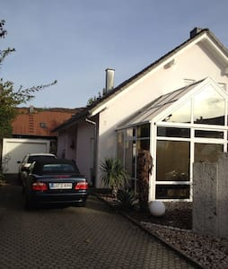 cozy apartment, great location - Weil am Rhein - 公寓