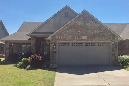 East side home in Fort Smith - Fort Smith - Talo