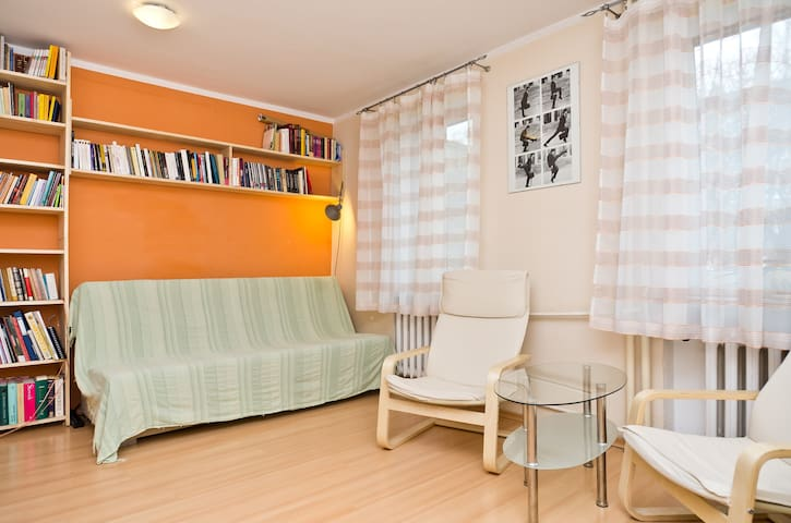 Cozy apartment near the city center - Varsóvia