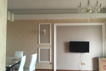 温馨,浪漫的阳光房,畅游G20会场 - Apartment