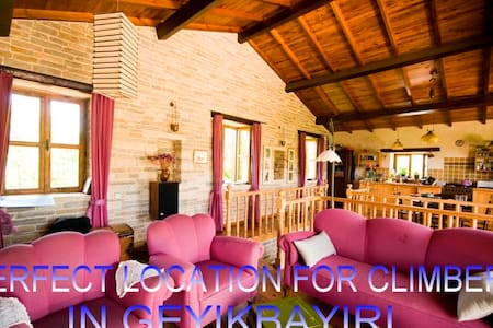 COUNTRY STONE HOUSE 5 km to ANTALYA - Bahtılı - House
