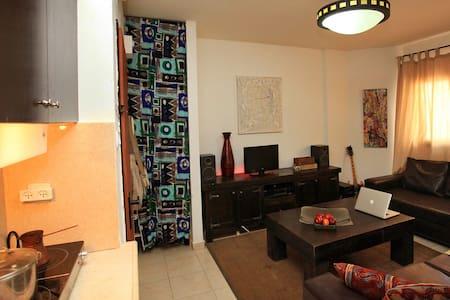 не дорого, уютная квартра на берегу - Bat Yam - Daire