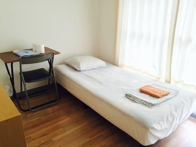 FULL STUDIO IN SHINJUKU - KLM - Shinjuku - Lägenhet