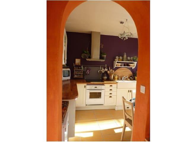 Belle chambre privée à Lourdes - Lourdes - Apartemen