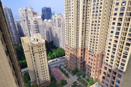 天缘居室 - Wuhan