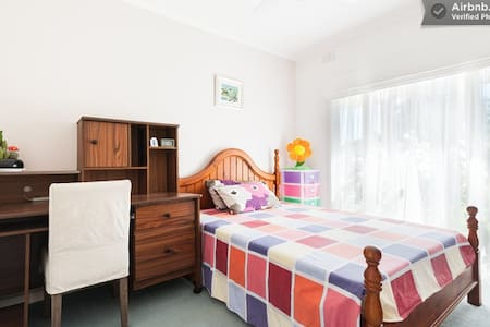 3 rooms available /Garden house /02 - 芒特韦弗利区