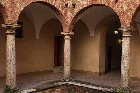 Bellarmino Apartments -Il Campanile
