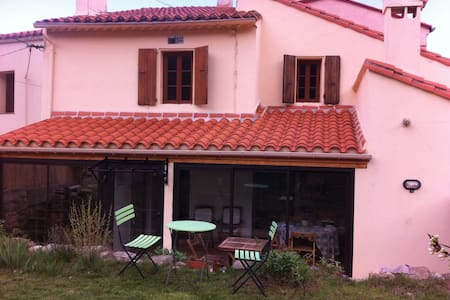 French Pyrenees : Our lovely home  - Taurinya - Hus
