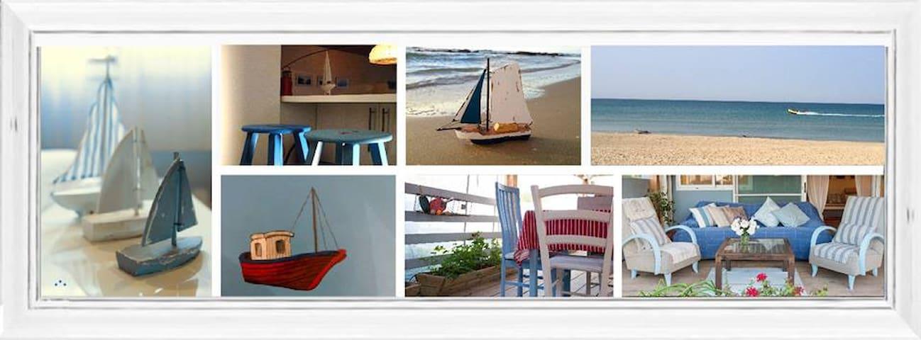 Holiday House Marine Eco Chic Style - Mikhmoret - บ้าน
