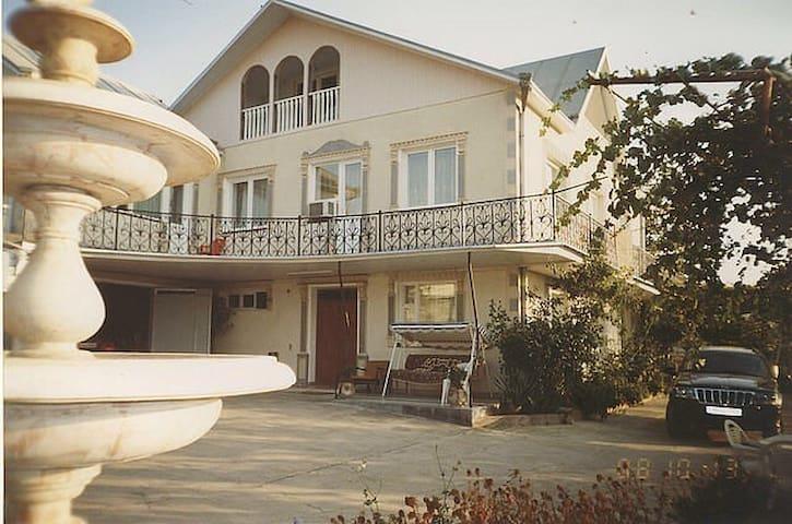 S&S House