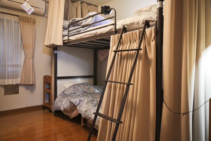 5mins to Ueno park, near Asakusa, free Wifi#3 - Taitō-ku - Appartement