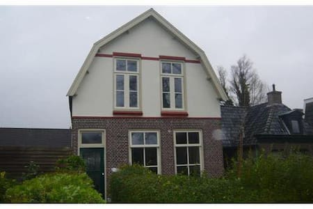 Villa in the centre of Harlingen - Harlingen