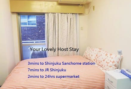 ※7 mins to JR Shinjuku station, 24 hrs Supermarket - Shinjuku-ku - Bed & Breakfast