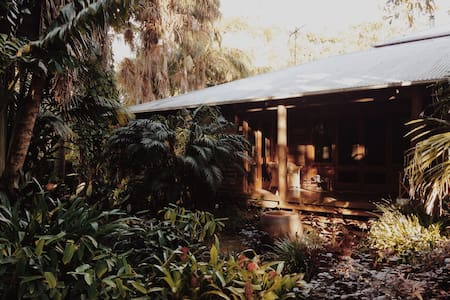 Tropical Tree House Retreat - Mullumbimby