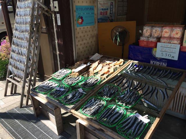 Sun semi dried fish is sold