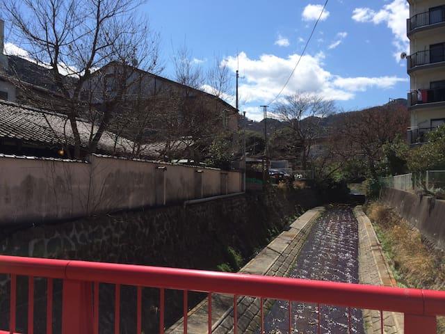 Around Ajiro station
