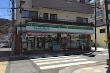 Family Mart closest to Ajiro Station