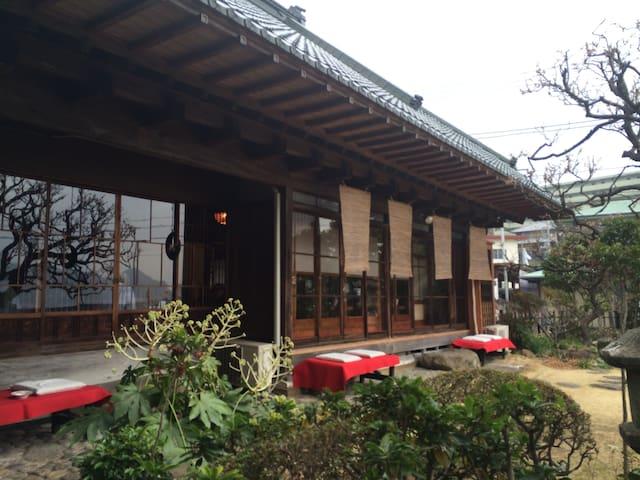 TAGA SOBA restaurant