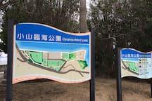 Entrance to Oyama Park