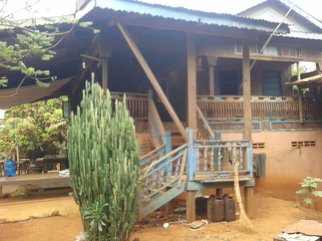 Khmer Homestay. - Krong Ban Lung - Casa