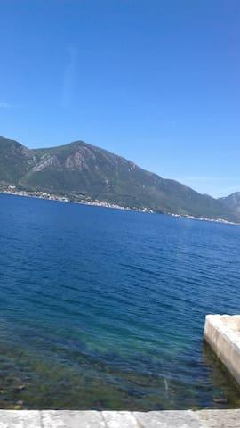 Predivan pogled na Boku Kotorsku