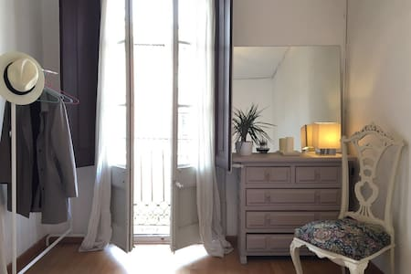 Cozy room in the city center! - Barcelona