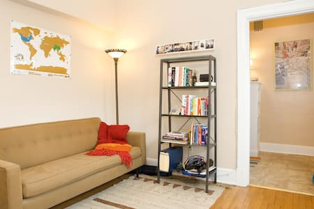 Safe, snug, and cozy in Georgetown - Washington - Apartment
