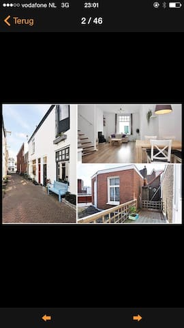 *Lovely Family Home, 3 bedrooms, 6 guests*