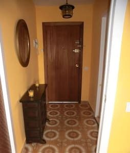 Lovely flat in heart of paradise ❤ - Los Alcázares - Apartment - 1