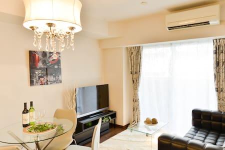 7 Mins From Hisaya St.  Near Nagoya Caslte - Appartamento