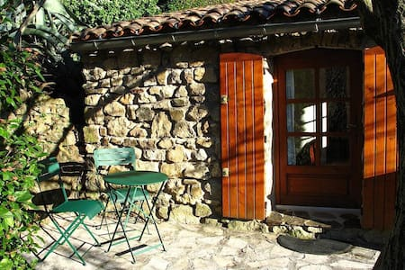 Charming cottage in the Cévennes for 2 people - Arphy