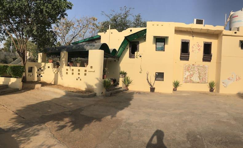 magic home - New Delhi - Hus