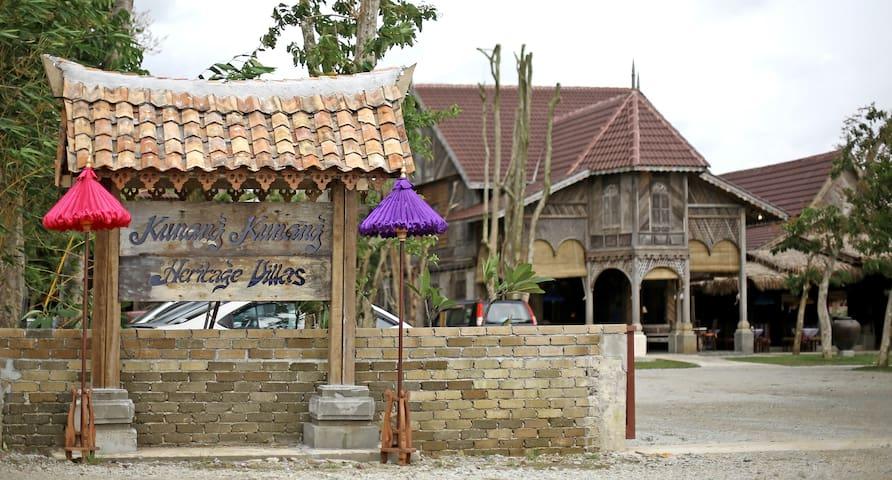 Kunang-Kunang Heritage Villas - Villa Ulu