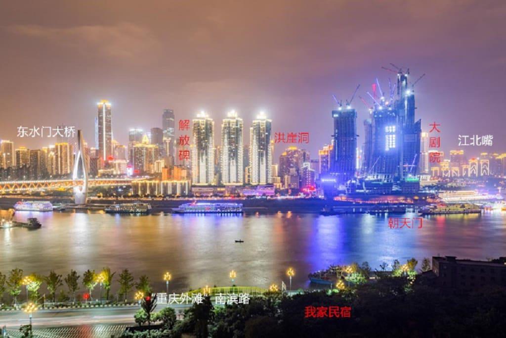 我家民宿的位置与一线滨江夜景
