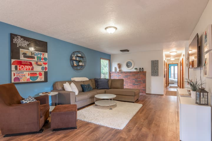 Charming Ranch home in SW Multnomah Village