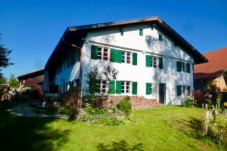 "Cozy and charming apartment in ""Allgäu""! - Biessenhofen - Apartemen"