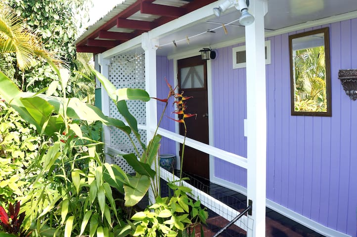 Tree House Hideaway  /  Snorkel Gear available - Kealakekua - Rumah