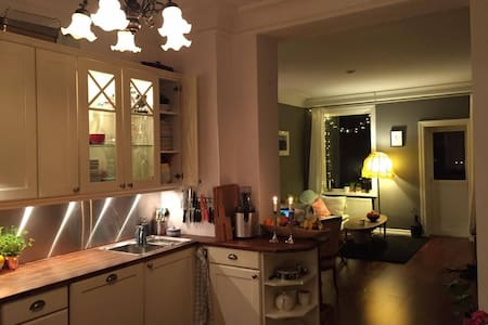Quite alright apartment at Frogner - Oslo